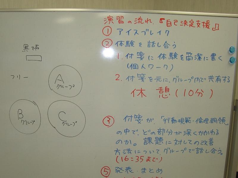 ファイル 190-4.jpg